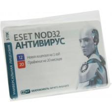 Комплект ПО Антивирус NOD32 + Bonus + расширенный функц - ун лиц на 1 год на 3ПК или прод на 20 мес, BOX
