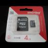 Карта памяти Secure Digital micro 4GB SmartBuy, класс 10
