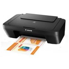 МФУ Canon PIXMA MG2540S (Принтер/Сканер/Копир) черный
