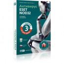 Комплект ПО Антивирус NOD32 Standart 3ПК 12мес. Box