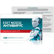 Комплект ПО Антивирус NOD32 продление 1ПК 12мес.