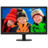 Монитор PHILIPS 273V5LSB (00/01)